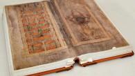"""DOBRUŠKA – Poprvé v dějinách je velmi zdařilá maketa největší známé latinsky psané rukopisné knihy světa Codex gigas dočasnou součástí interiéru dobrušské synagogy. Tato maketa """"Ďáblovy bible"""", jak je též"""